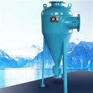 HSRXL全自动排污旋流除砂器