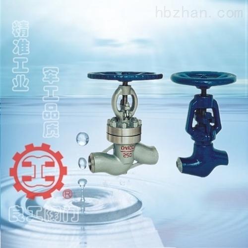 高溫高壓焊接截止閥