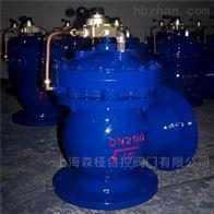 M744X液动隔膜角式排泥阀