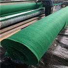 300g透水土工布具體作用
