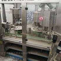 二手饮料全自动灌装生产线现货供应