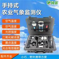 FT-QX16数字农情监测仪