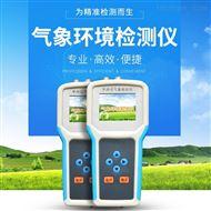 FT-QX14数字农情监测仪