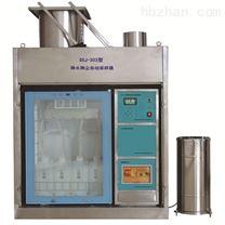 SCJ-302冷藏分段型 降水采样器