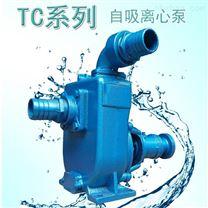 2寸农用自吸泵卧式抽水泵