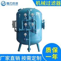 碳钢机械过滤器 活性炭