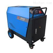 GMS1040A环卫蒸汽清洗设备