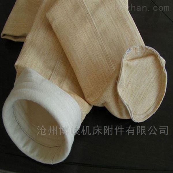 易清灰涤纶覆膜除尘过滤布袋厂家供应
