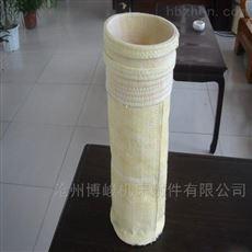 耐高温过滤除尘布袋供应