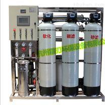 成套反渗透设备-去离子水设备