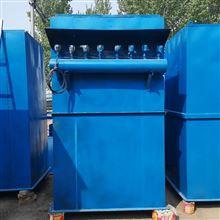 hz-1013新型工业粉尘收集环保布袋除尘器净化率高