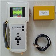 手持式局部放电检测仪低价销售