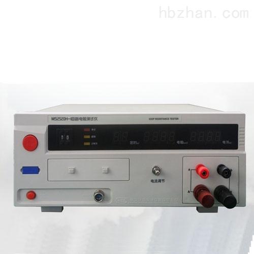 智能回路电阻检测仪承试类