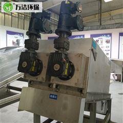 302中水厂污泥处理设备 叠螺式污泥脱水机