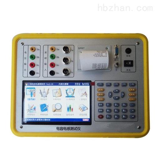 三相电容电感检测仪承试电力资质