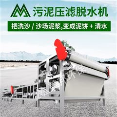 浙江杭州打樁泥漿處理設備