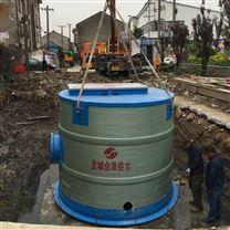 提篮型格栅 一体化预制泵站