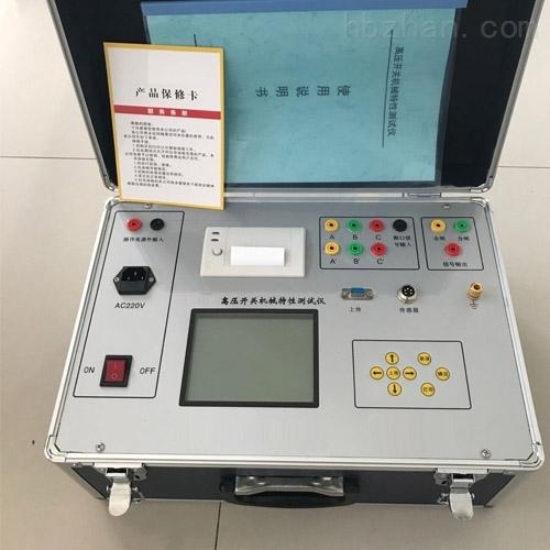 优质厂家机械特性测试仪6个端口