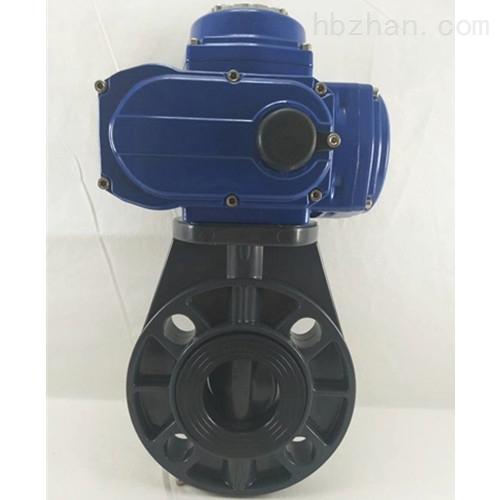 电动PVC塑料材质蝶阀D971X-10