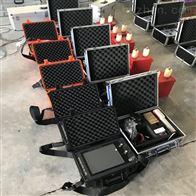 高品质电缆故障测试仪