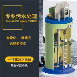 JZ-1200-2000污水提升一体化污水泵站
