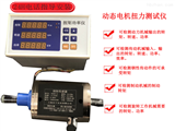 数显扭力测试仪_数显式扭矩校准仪