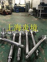 天津市双流体急冷塔不锈钢喷枪厂家