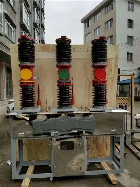 35KV电站断路器