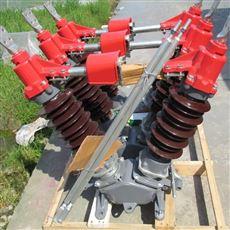 GW5-40.5西安平高35kv高压隔离开关专业生产厂家