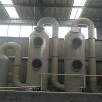 萍乡喷淋吸收塔厂家经久耐用
