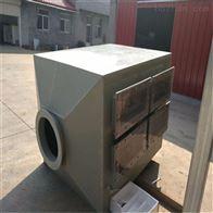 等离子设备废气处理规格
