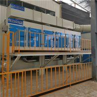 宁波VOCS处理产品活性炭吸附塔价格