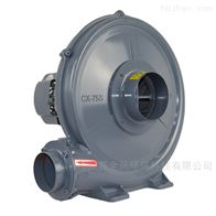CX-150CX150塑料机械中压风机