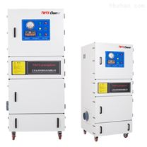 小型柜式工业集尘机