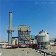 废气净化装置高压静电除尘/除烟设备原理