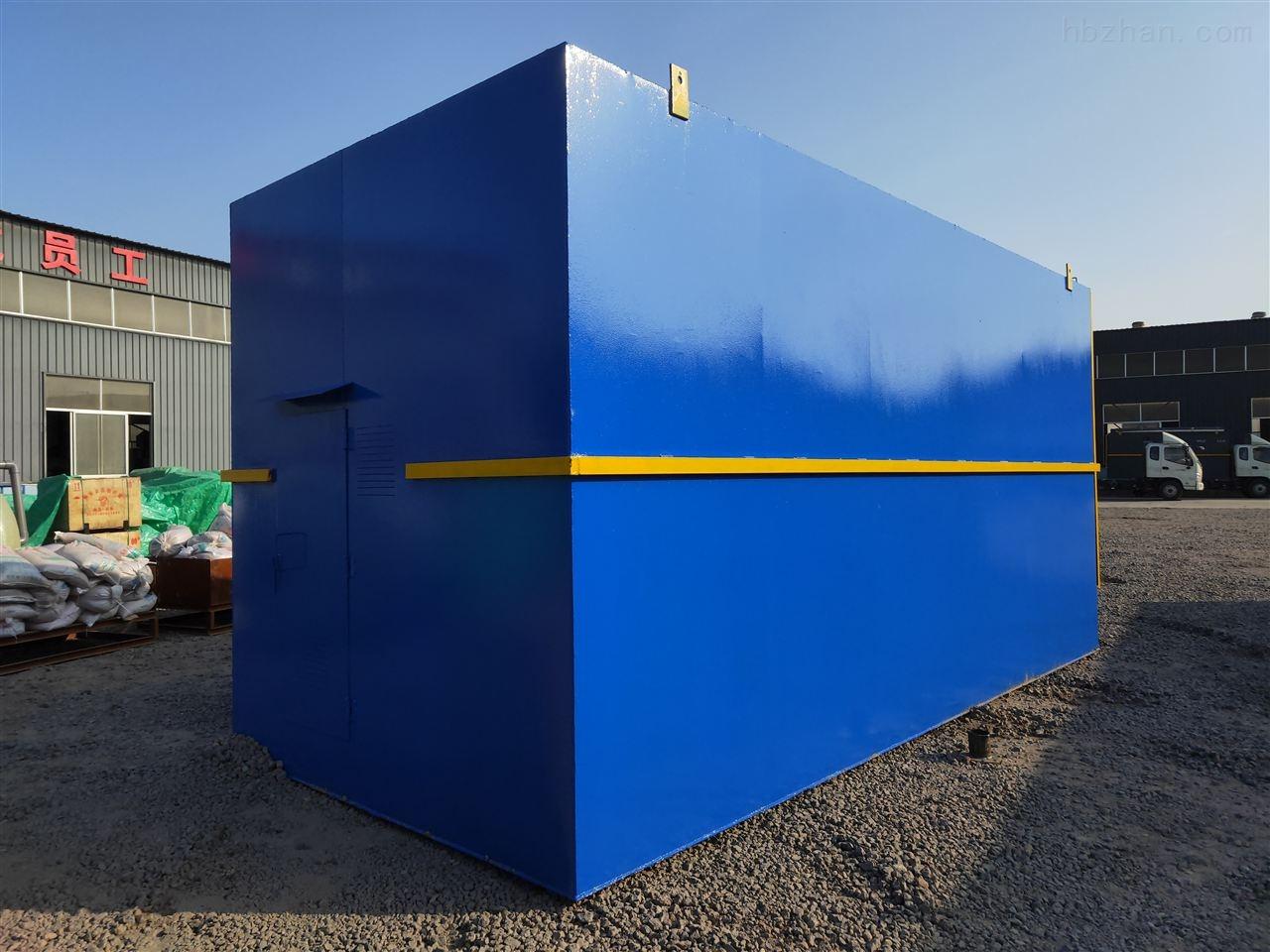 泰州加油站污水处理设备产品供应