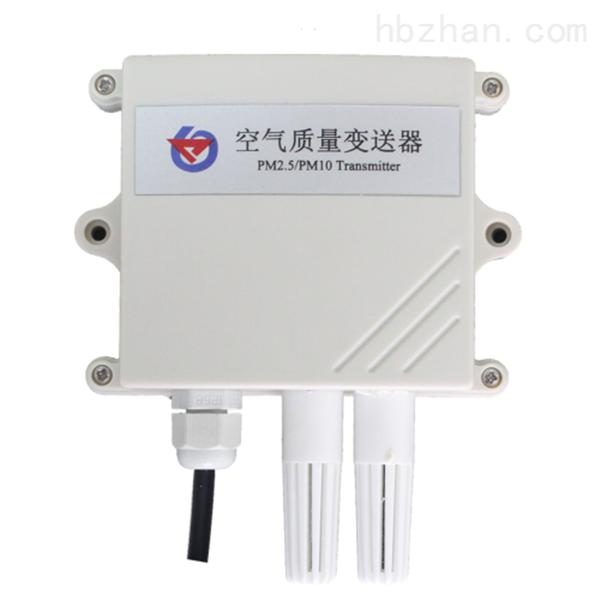 PM10传感器