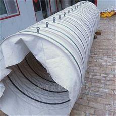 涤纶帆布散装机卸料收尘布袋厂家