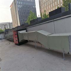 净化器印刷车间通风改造 油墨印刷废气处理设备