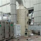 阻燃喷淋塔有机废气处理设备