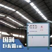 煤厂电厂喷雾降尘设备 工厂除尘雾化机