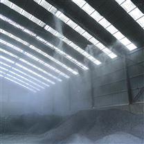 高压喷淋降尘系统