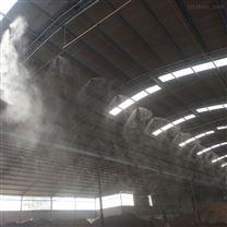 高压喷雾降尘 降温 加湿器