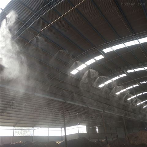 料场喷雾降尘系统