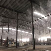 大型厂房高压喷雾降尘雷竞技官网app 冷雾降温系统