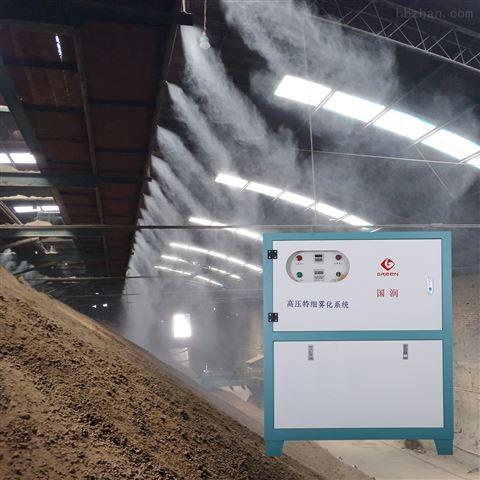 煤棚喷雾降尘设备