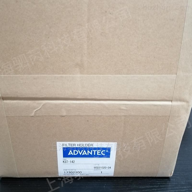 ADVANTEC 东洋142mm过滤器