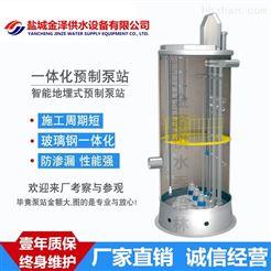 JZ-1200-2000全自動智能控製 一體化汙水提升泵站