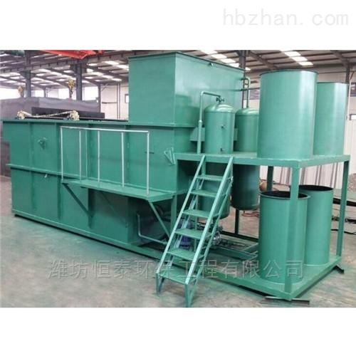 潍坊市MBR一体化污水处理设备