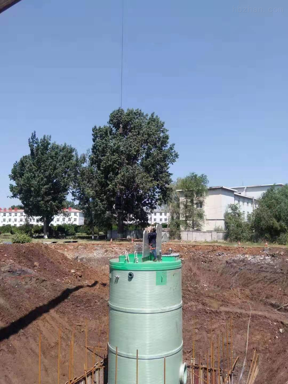 鸡西GRP污水提升泵站报价